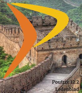 Poutrix-12.2